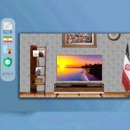 استدیو مجازی ۲D