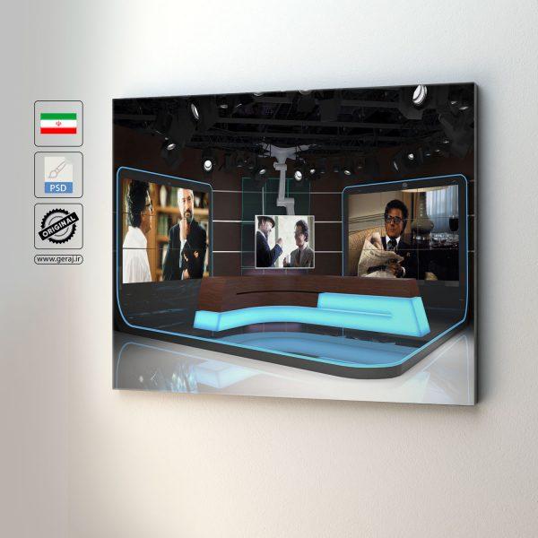 استدیو مجازی 2D