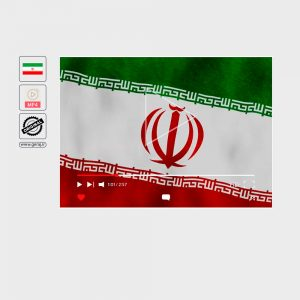 فوتیج پرچم جمهوری اسلامی ایران