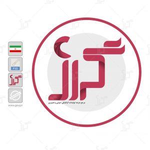 نماد فروشگاه اینترنتی گراژ